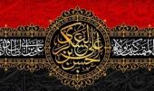b_170_127_16777215_00_http___ravaqhekmat.ir_images_sms-shahadat-emam-hassan-askari.jpg